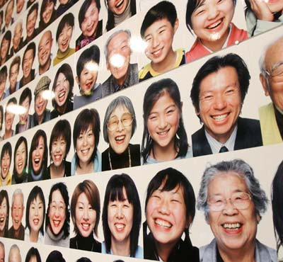happyface4.jpg
